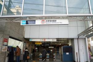東京メトロ丸の内線中野新橋駅の入口