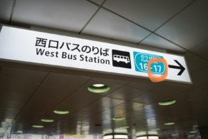 西口バス乗り場