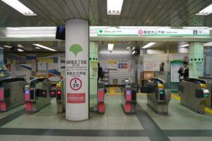 都営大江戸線西新宿五丁目駅の改札口