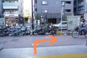 都営大江戸線西新宿五丁目駅のA1出口